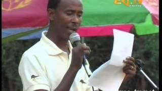 Eritrean Beautiful Kudus Yohannes Poetry by Girmay Asfaha   Hoye
