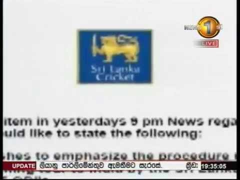Mahela Jayawardene tribute on Ten Sports
