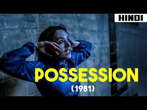 Possession (1981) Ending Explained | Haunting Tube