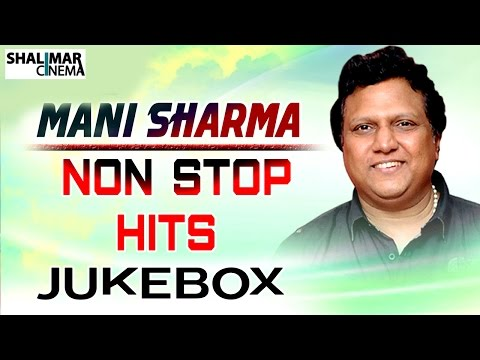 Mani Sharma All Time Hits || Best Songs Collection