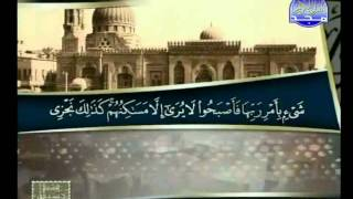 HD الجزء 26 الربعين 1 و 2  : الشيخ محمد السيد ضيف