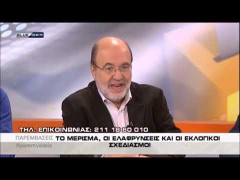 Τρ. Αλεξιάδης: Η περίεργη «αμνησία» της ΝΔ