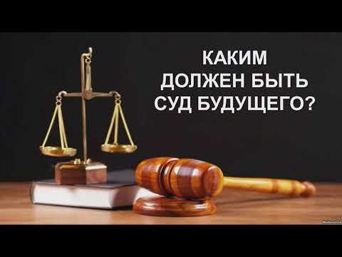 Выступление Председателя Верховного Суда Ж.Асанов на расширенном совещании судей. 26.01.2018 (видео)