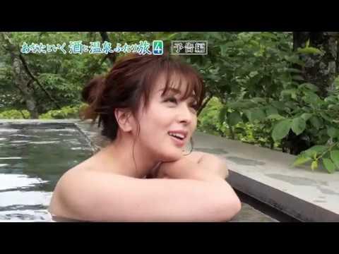 あなたといく 酒と温泉ふたり旅4 祥子 富山 宇奈月温泉編( …