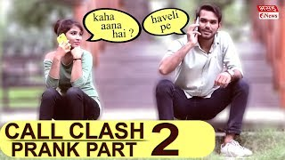 Video Call Clash Prank Part 2 | Bhasad News | Pranks in India 2018 MP3, 3GP, MP4, WEBM, AVI, FLV Januari 2019