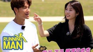 Download Video Seo Eun Su is Jong Kook's Type! [Running Man Ep 405] MP3 3GP MP4