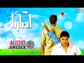 Iqbal Audio Songs Jukebox | Naseeruddin Shah, Shreyas Talpade, Shweta Prasad | Superhit Hindi Songs