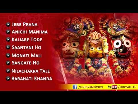 Jagannath Bhajans by Sonu Nigam and Sadhna Sargam - Jagannath Rath Yatra Special - FULL HD