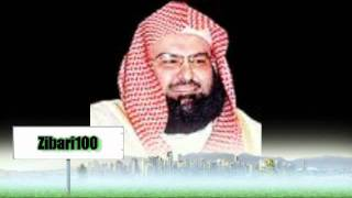 Surat Maryam recited by Abdul Rahman Al Sudais - سورة مريم