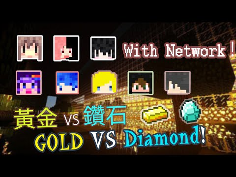 network - 阿神的實況教室『黃金VS 鑽石!』With OEUR Network(๑•̀ω•́)ノ一段充滿關懷與勵志的關察日記(# 咳...這是一段充滿速度與激情的競速比賽與一群不...