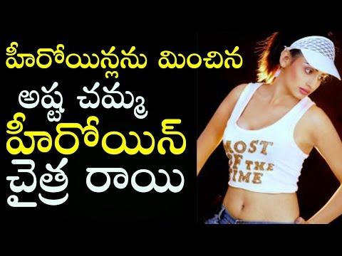 Video హీరోయిన్లను మించిన టీవీ స్టార్ | Ashta Chamma Serial Actress Chaitra Rai with Husband Personal Life download in MP3, 3GP, MP4, WEBM, AVI, FLV January 2017