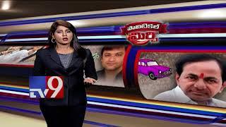 Video Political Mirchi : Masala News From Telugu States    05-07-2018 - TV9 MP3, 3GP, MP4, WEBM, AVI, FLV April 2019