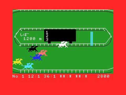 MSX Derby (1983, MSX, ASCII Corporation)
