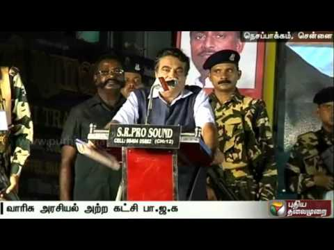 The-Tamilnadu-government-is-obstructing-the-welfare-schemes-of-the-centre-accuses-Nitin-Gadkari