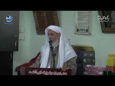 Video Maulana fazal Raheem Ashrafi Lecture in Hong Kong | مولانا فضل الرحیم اشرفی ،درس download in MP3, 3GP, MP4, WEBM, AVI, FLV January 2017