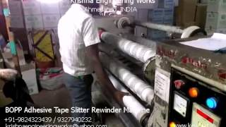 BOPP Adhesive Tape Slitter Rewinder Machine – Krishna Engineering Works