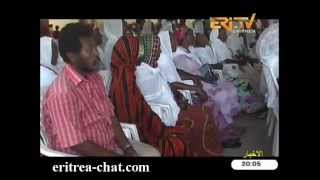 Eritrean Arabic News  5 May 2013 by Eritrea TV