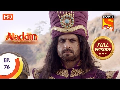 Aladdin - Ep 76 - Full Episode - 29th November, 2018