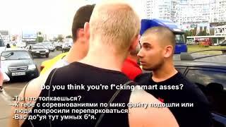 """Stop a Douchebag"" Ep.4 - MMA Fighter"