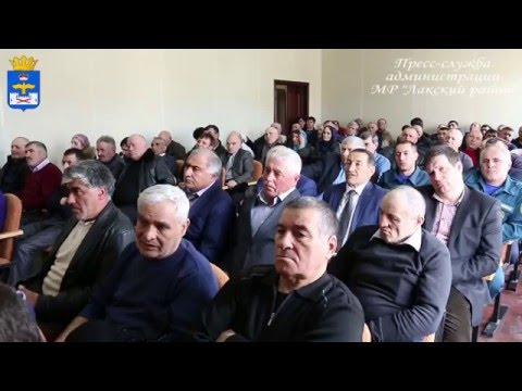 """- Официальный сайт администрации МР """"Лакский район"""""""
