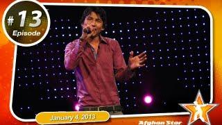 Afghan Star Season 8 - Episode.13 - Top 10 Performance Show