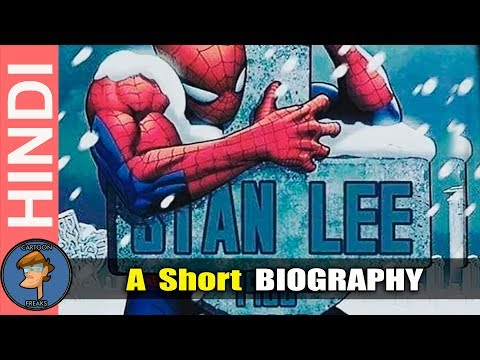 Stan Lee | The Father Of All Superheroes | Stan Lee  Biography In Hindi