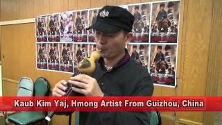 Hmong Professional Artist From China, Kaub Kim Yaj, Play hulusi, qeej, and sing for Kuvpaub