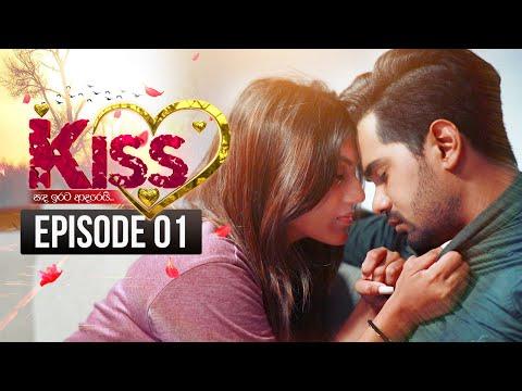Kiss Tele Drama Episode 01 # Kiss ටෙලි නාට්යය  පළමු කොටස