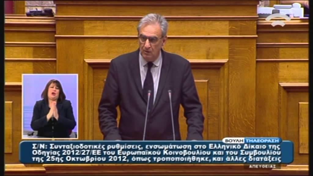 Πολυνομοσχέδιο: Σ.Λυκούδης (Ειδ. Αγ. ΠΟΤΑΜΙ) (04/11/2015)