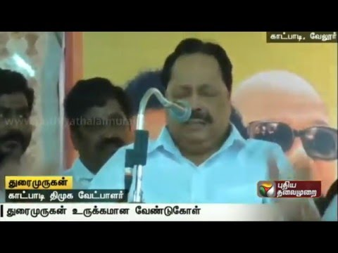 Duraimurugan-in-tears-making-an-emotional-speech-to-the-voters-of-Katpadi-constituency