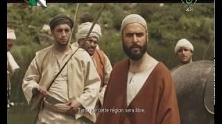 """محمد الأمجد بن عبد المالك المعروف باسم """"بوبغلة"""" ...إسم من وطن"""
