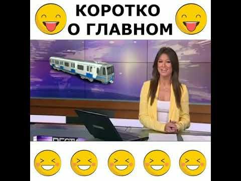 Коротко о главном)