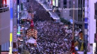 「京都おもてなしTV」京都・夏