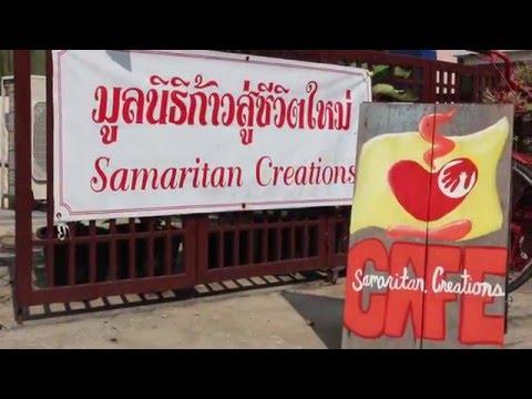 Samaritan Creations
