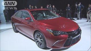 VWやGM抑え トヨタ新車販売1023万台で世界一