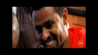 ፍቅርና ፌስቡክ /Feqer Ena Facebook/ Trailer