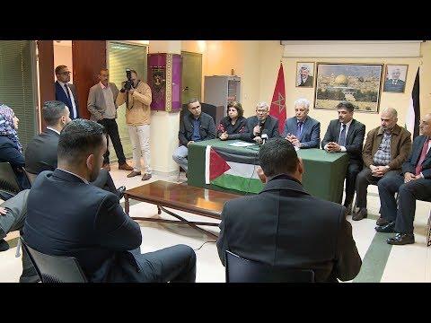 وزير فلسطيني يعبر عن امتنانه لجلالة الملك