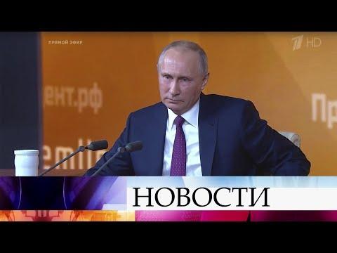 Владимир Путин ответил на острый вопрос журналиста с Украины о ситуации на территории ДНР и ЛНР.