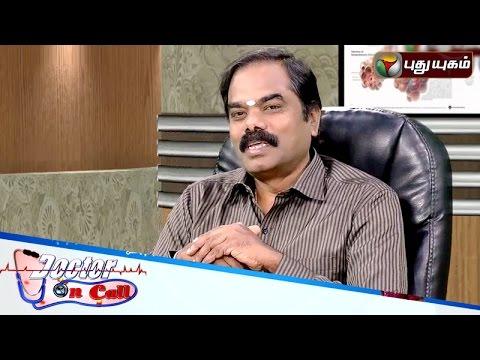 Doctor-On-Call-18-06-2016-Puthuyugam-TV