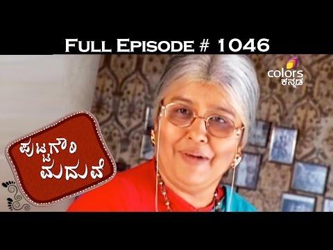 Puttagowri-Maduve--22nd-April-2016--ಪುಟ್ಟಗೌರಿ-ಮದುವೆ--Full-Episode