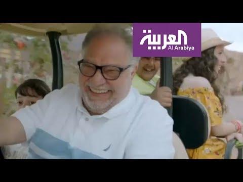 العرب اليوم - شاهد: يحيى الفخراني يعود إلى الدراما من بوابة الكوميديا
