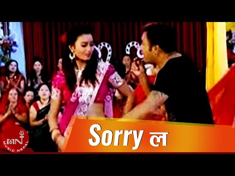 Sorry La Teej Song by Khuman Adhikari and Sita Rana -2014 Teej songs
