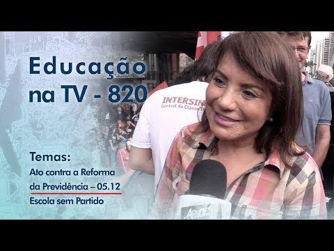 Ato contra a Reforma da Previdência dia 05.12 / Escola sem Partido