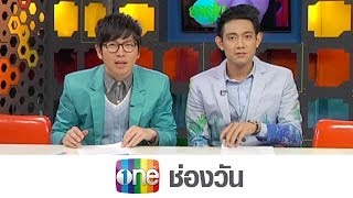 Station Sansap 24 January 2014 - Thai Talk Show
