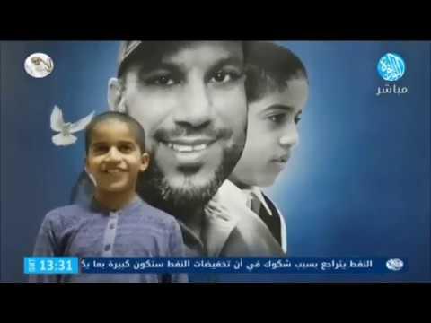 متابعات: في قمة المنامة.. حضر المال والاقتصاد والأمن وغيبت المطالب الشعبية وضرورات الإصلاح