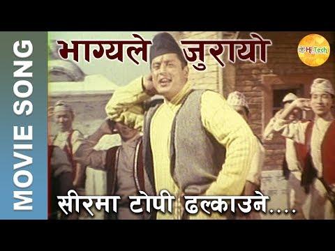 (Sirma Topi Dhalkaune | Nepali Movie Song | Bhagya le Jurayo | Dhiren Shakya - Duration: 3 minutes, 57 seconds.)