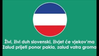Hej Sloveni - srpskohrvatski