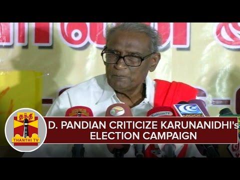 TN-Elections-2016--CPIs-D-Pandian-Criticize-Karunanidhis-Election-Campaign--Thanthi-TV