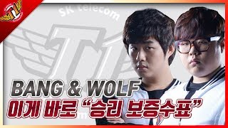 "Download Video When Bang and Wolf meets each other? This is the ""Win guarantee ticket"" [ Game Full ] MP3 3GP MP4"