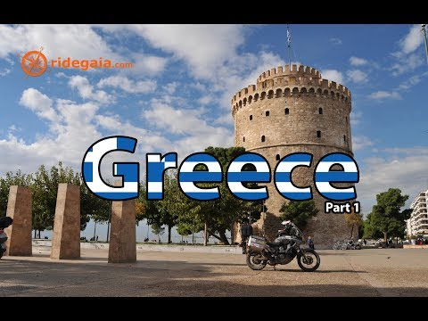 Ep 33 - Greece (part1) - Around Europe on a Motorcycle - Honda Transalp 700 (видео)